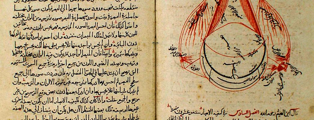 Kamal al-Din al-Farisi's Tanqih al-Manazir